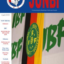 Junbi 02/2018 – die neue Ausgabe ist da!